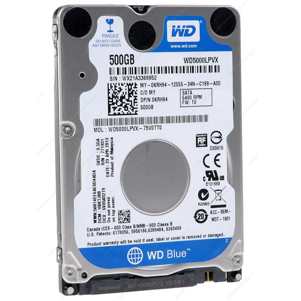 hdd-laptop-500gb-636